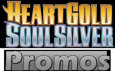 Promos Black Star HeartGold SoulSilver