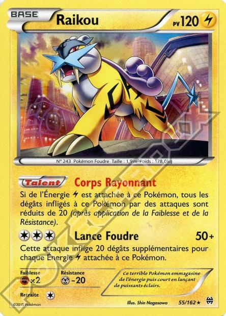 Un d luge lectrique pok cardex forum - Carte pokemon fee ...