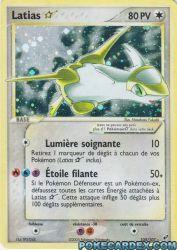 Latias (Star)