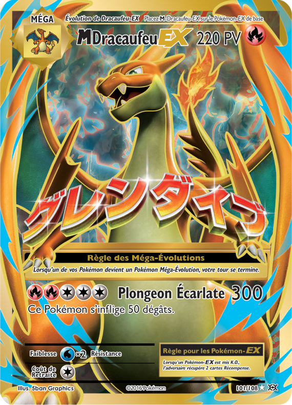 Election de miss cartes xy12 volutions pok cardex - Mega evolution dracaufeu ...