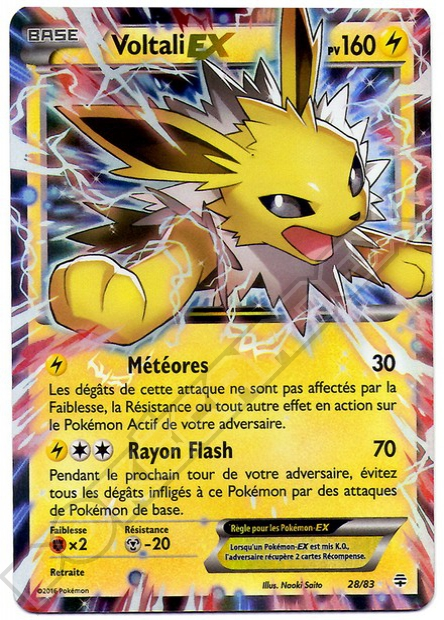 Pokemon ex dans un deck pok cardex forum - Photo de carte pokemon ex ...