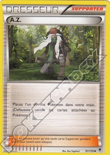 Shaymin un h risson dans votre jardin pok cardex forum - Nourrir un herisson dans son jardin ...