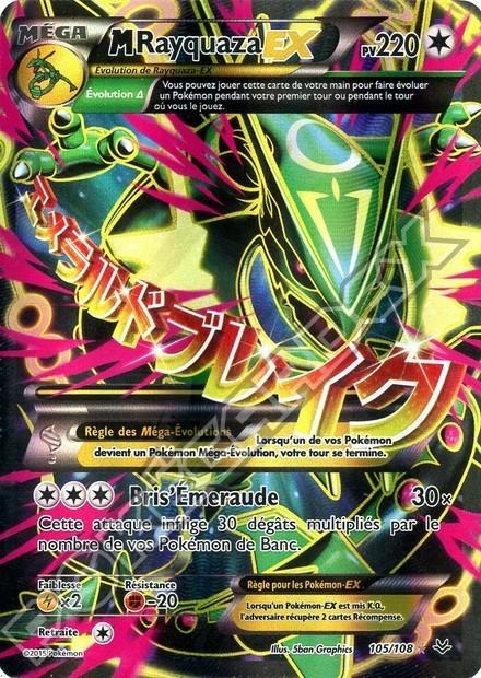 M ga rayquaza le deck plus fort que toi pok cardex forum - Tout les carte pokemon ex du monde ...