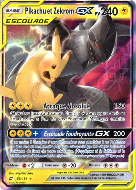 Pikachu-sm04-PROMO-EN Presque comme neuf pokemon neuf dans sa boîte