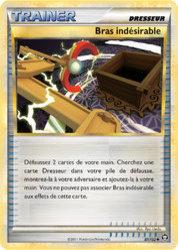 87 carte 87