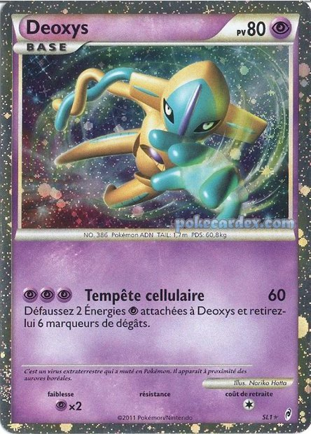 Toute les cartes rare de Pokemon 96