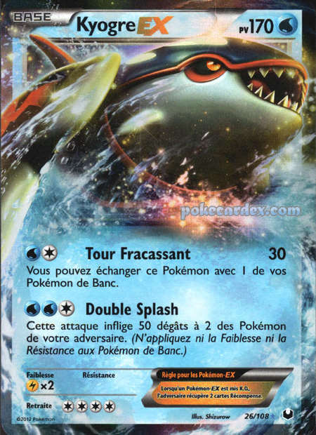 Toute les cartes rare de Pokemon 26
