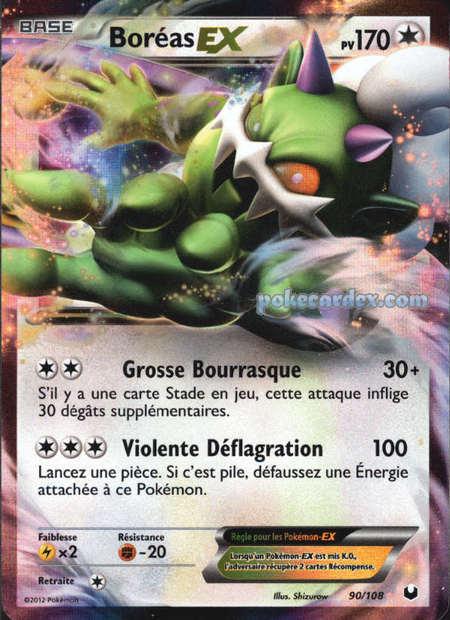 Toute les cartes rare de Pokemon 90