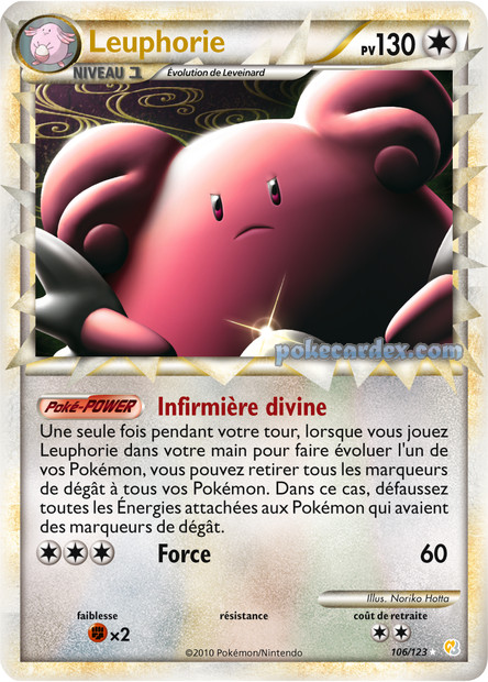 Toute les cartes rare de Pokemon 106