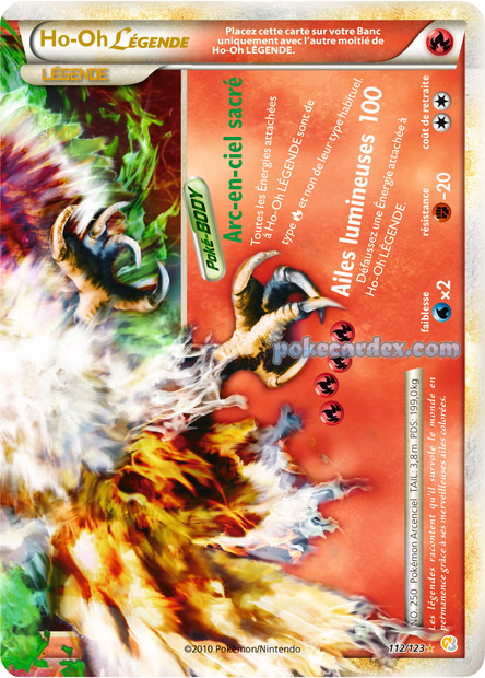 Toute les cartes rare de Pokemon 112