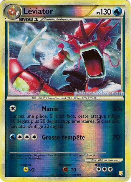Toute les cartes rare de Pokemon 123