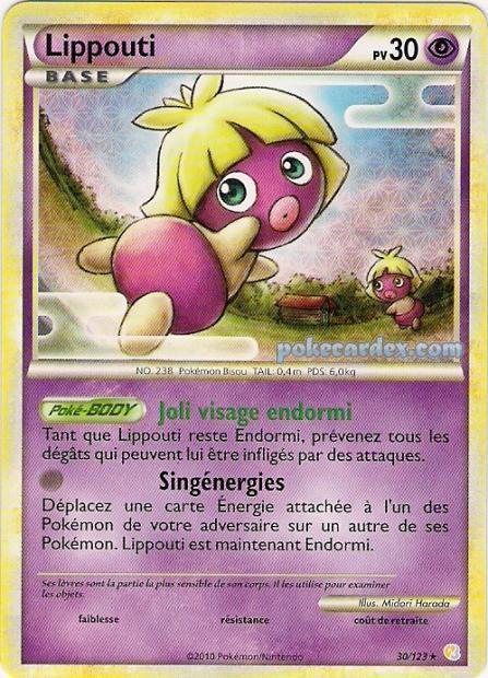 Carte Pokemon Chenipan 30 pv Hgss 57//123 x 2 !!!