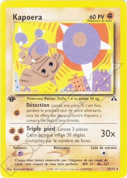 Toute les cartes rare de Pokemon 22