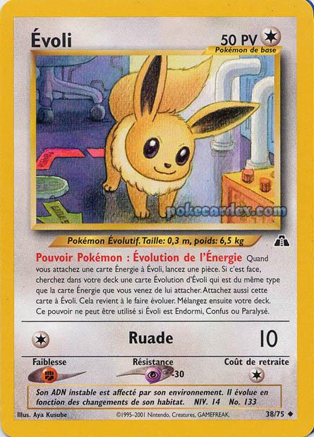 Toute les cartes rare de Pokemon 38
