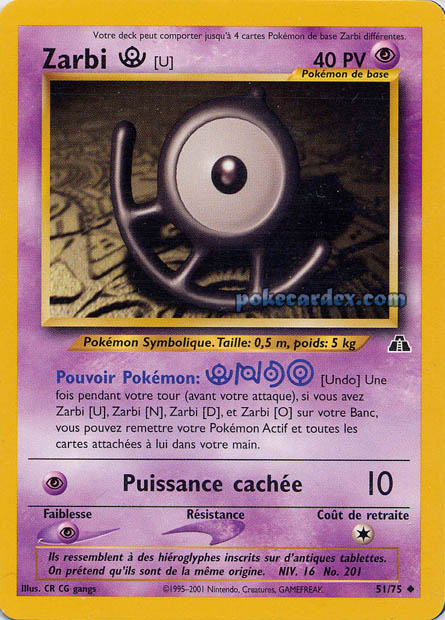 Toute les cartes rare de Pokemon 51