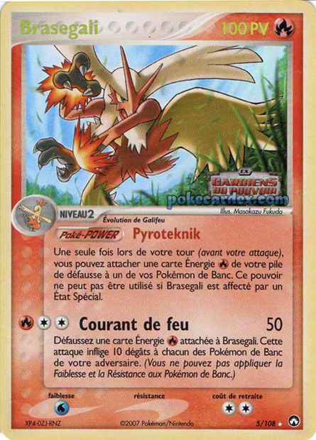 Carte Pokemon Ex