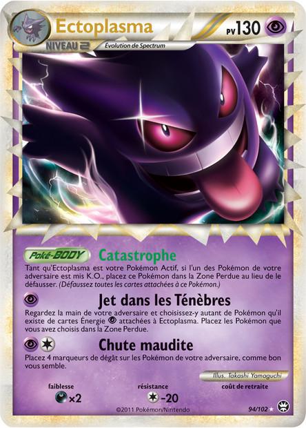 Toute les cartes rare de Pokemon 94