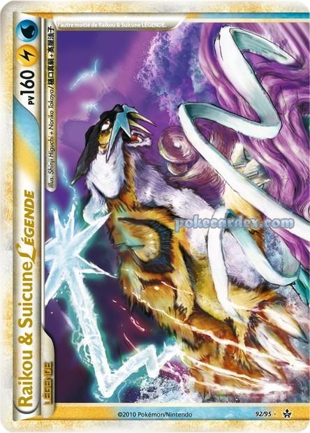 Toute les cartes rare de Pokemon 92