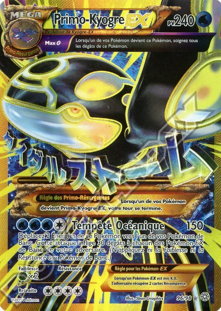 Votre collection de cartes Pokémon (JCC) 96