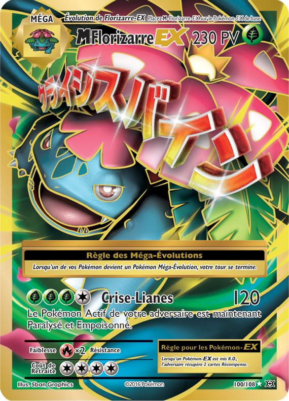 Election de miss cartes xy12 volutions pok cardex forum - Pokemon wattouat ...