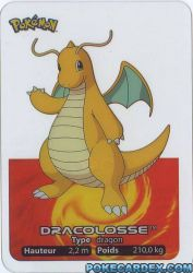 Dracolosse