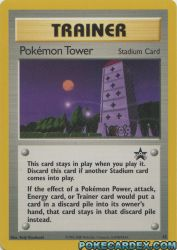 Pokémon Tower