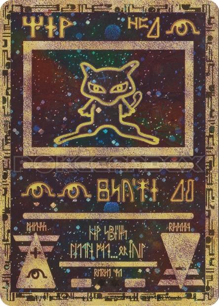 Votre collection de cartes Pokémon (JCC) 54