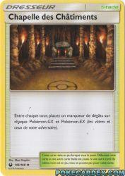 143 carte 143