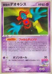 1 carte 1